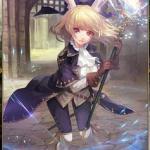 Rabbit Healer
