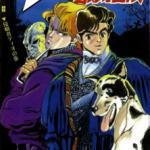 JoJo's Bizarre Adventure Part 1: Phantom Blood