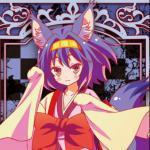 Izuna Hatsuse
