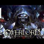 Overlord Abridged