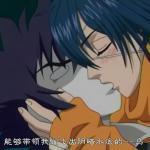 Ikki Kurogane X Akito