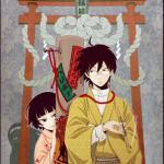 Nozomu Itoshiki x Tsunetsuki Matoi