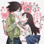 Nozomu Itoshiki x Chiri Kitsu
