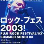 A Wolf at the Door, Summer Sonic, Tokyo, 2003