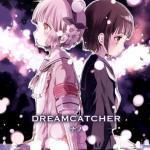 DREAMCATCHER [ED1]