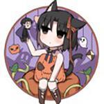 Kono Spooky Da