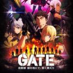 GATE II: Sekai wo Koete