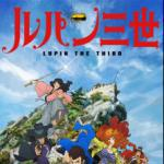 Theme from Lupin III