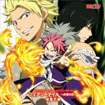 Fairy Tail: Yakusoku no Hi