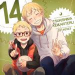 Kei and Akiteru Tsukishima