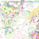 Mori no Hikari no Piruette [ED 4]