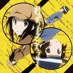 Kimi ni Matsuwaru Mystery [ED 2]