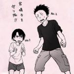 Ishida & Yuzuru