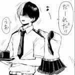 Shoto x Toru