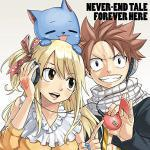 Never-End Tale