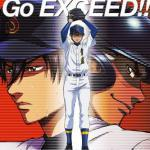 Go Exceed!