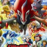 Pokemon: Zoroark: Master of Illusions