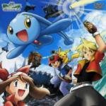 Pokemon: Pokemon Ranger and the Temple of the Sea