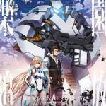 Expelled From Paradise