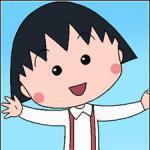 """Momoko """"Maruko"""" Sakura"""