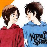 Kou Kitamura x Aoba Tsukishima