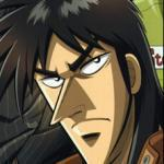 Kaiji Itou
