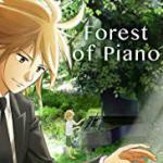 Forest of the Piano