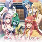 Saikousoku Fall in Love