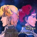 Skies of Love
