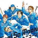 Feel So Moon