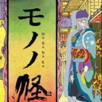 Kagen no Tsuki