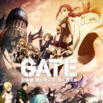 GATE: Sore wa Akatsuki no you ni