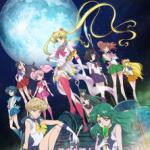 New Moon ni Koishite