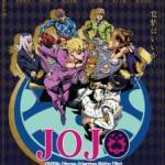 JoJo no Kimyou na Bouken Part 5: Ougon no Kaze