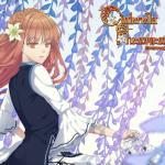 Cinderella Phenomenon