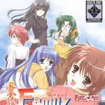 Family Project ~ Kazoku Keikaku