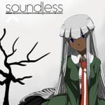 Soundless - A Modern Salem in Remote Area -