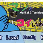 Maji de Majikoi & Tsujidou Fans Discord ni Koi Shinasai