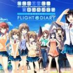 Konosora / If My Heart Had Wings -Flight Diary-