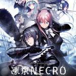 Tokyo Necro