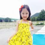 Park Ji So