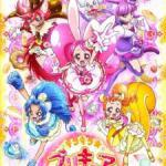 Kirakira Pretty Cure