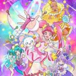 Star Twinkle Pretty Cure