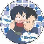 Taka x Hayato