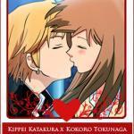 Kippei Katakura x Kokoro Tokunaga
