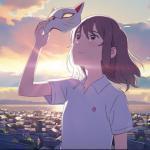 Usotsuki