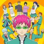 The Disastrous Life of Saiki K (Season 1)