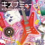 Kizuna Music