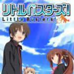 Little Busters! ~TV animation ver.~
