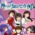 A Whole New World God Only Knows